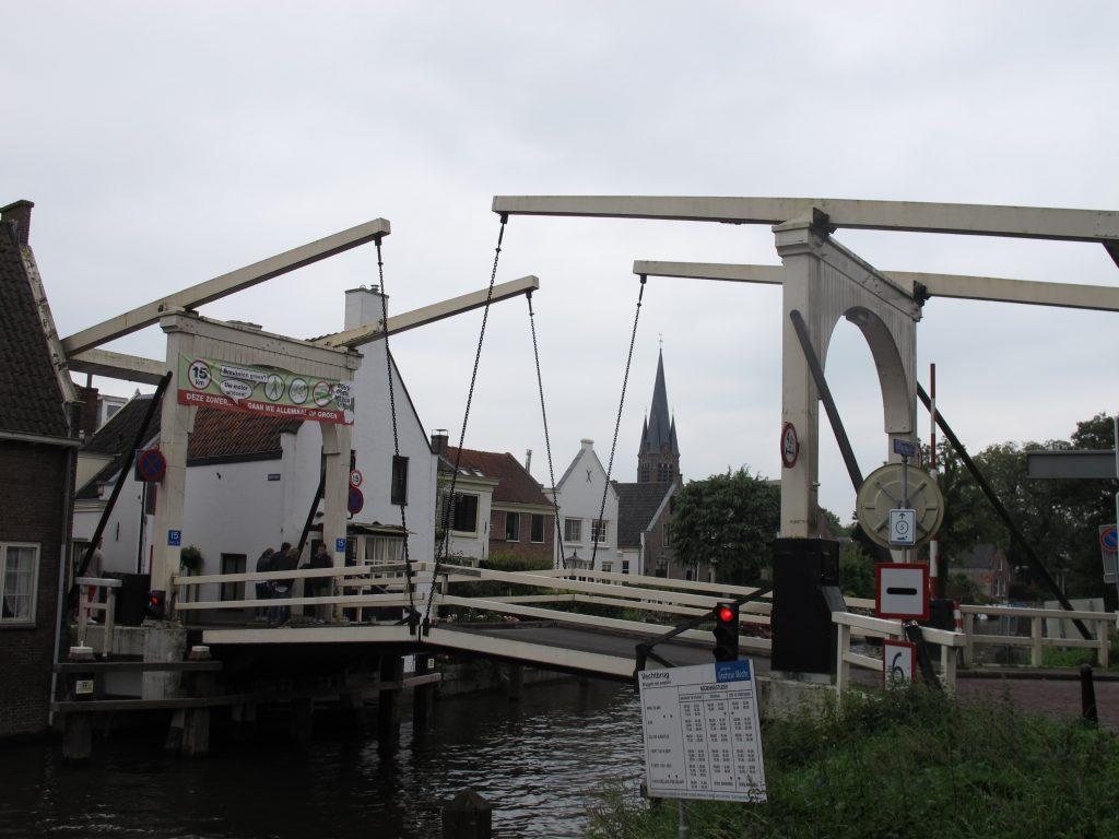 Lift Bridge at Breukelen